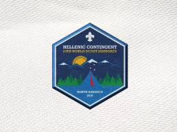 hellodesign-jamboree-greek-scouts-logotype-patch